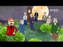 Хит-парад песен о Лукашенко на лето_01.mp4