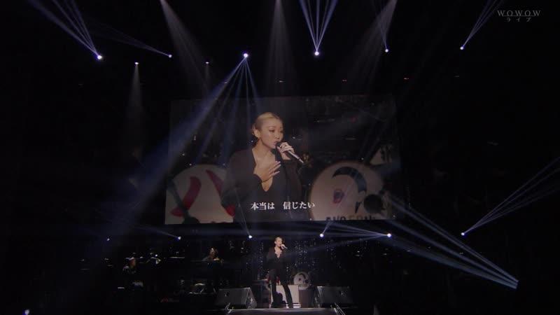 [Live] Koda Kumi - NEVER ENOUGH (Akiko Wada 50th ANNIVERSARY WadaFes / 2018.12.16)