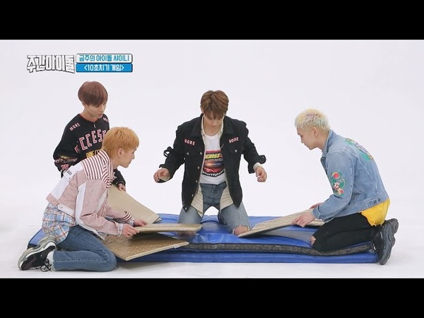 [Weekly Idol EP.359] SHINEE Minho's last game! What is the result?!