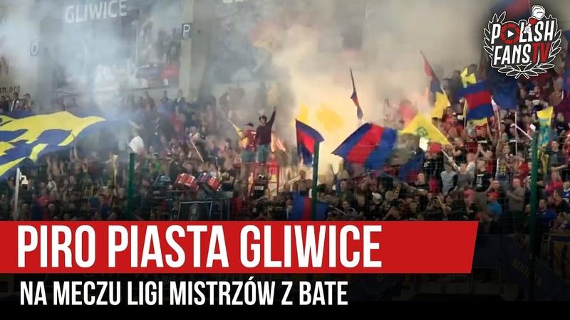 Piro Piasta Gliwice na meczu Ligi Mistrzów z BATE 17 07 2019 r
