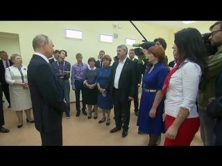 Владимир Путин посетил школу в городе Обь и пообщался с горожанами