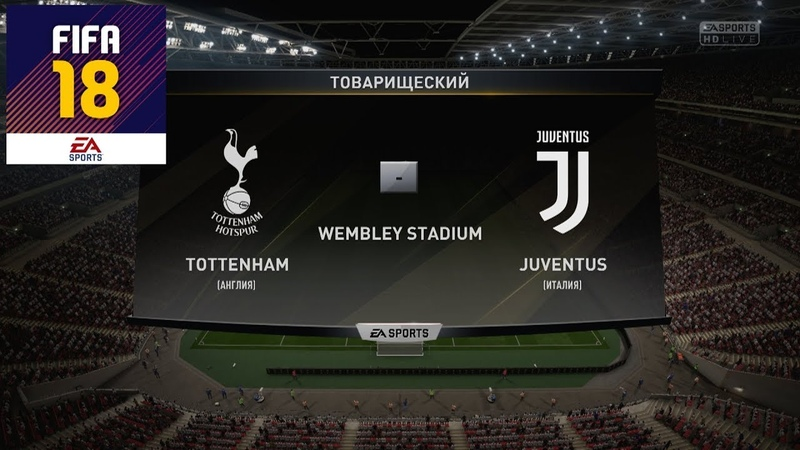 FIFA 18 ПРОГНОЗ│1 8 ЛИГА ЧЕМПИОНОВ 2018│ТОТТЕНХЭМ ЮВЕНТУС Tottenham Juventus