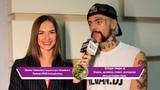 Канал Showmеn's - Неделя моды в Москве, певица XANA, DJ Vegan