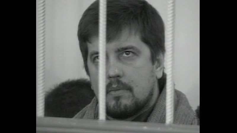 Особенности национальной разборки Криминальная Россия 1999