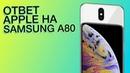 Ответ Apple на Samsung A80   Прозрачный смартфон LG   Disney новый конкурент Netflix