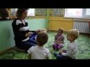 Фрагмент пальчиковой гимнастики в логопед.мини-саду. Усынина Н.А.