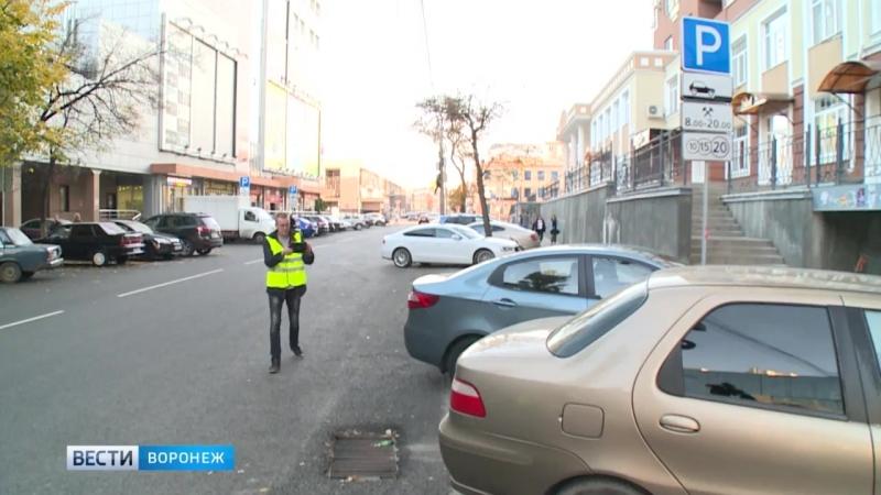 Девять способов не платить за парковку в центре Воронежа
