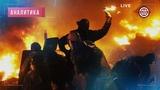 Пятилетка после Евромайдана Итоги, потери, перспективы