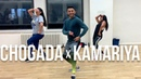 Chogada X Kamariya Rohit Gijare Choreography Darshan Raval Loveyatri Mitron Dance
