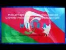 Полная версия программы где обсудили Арабское НАТО и союзника России Армению которая стремится к НАТО! konoyan
