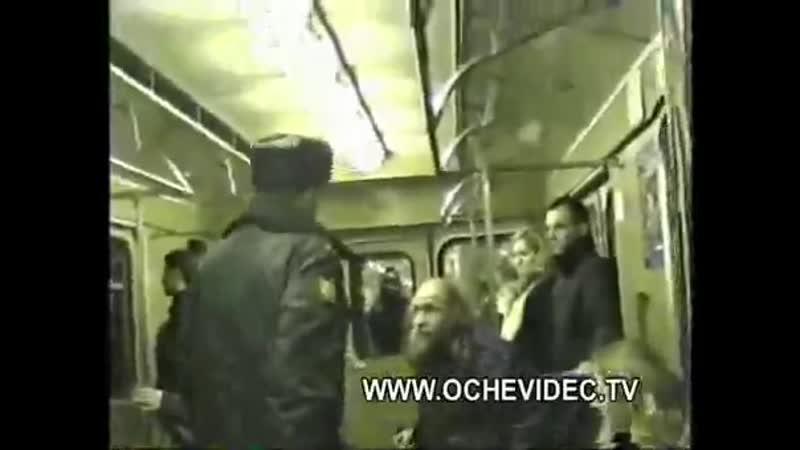 Мент избивает пожилого человека в метро