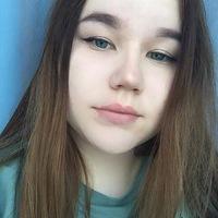 Кристина Сайкина