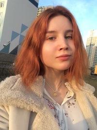 Tanya Khrunina