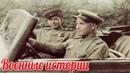 Воспоминания старого солдата без замаха капитан ударил особиста военные истории