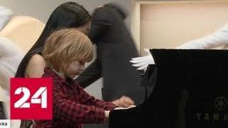 Grand Piano Competition: пианисты-гении берут душой и техникой - Россия 24