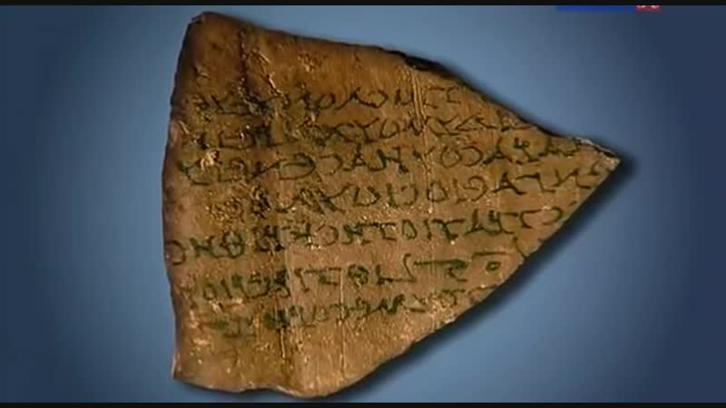 Когда Римляне Правили Египтом.