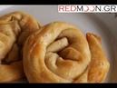 Κοζανίτικο κιχί (Twisted dough with white cheese (Greek Feta) from Kozani)
