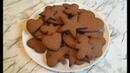 ДЕТСКОЕ ФИГУРНОЕ ПЕЧЕНЬЕ Проще Не Бывает Шоколадное Печенье Chocolate Cookies
