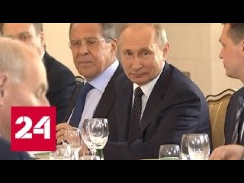 Два часа продолжались переговоры Путина и Трампа тет а тет Россия 24