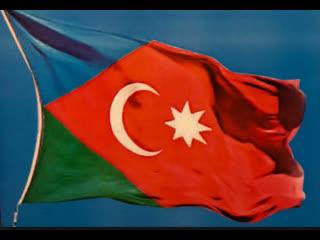 Cənub azərbaycan himni  -  гимн южно-азербайджанской республики.