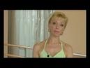 Corso di Ballo Liscio I passi per imparare bene 2005