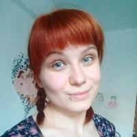 Катя Сладкова