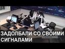 Спецпредставитель по Украине Курт Волкер имитирует деятельность и фальсифицирует действительность
