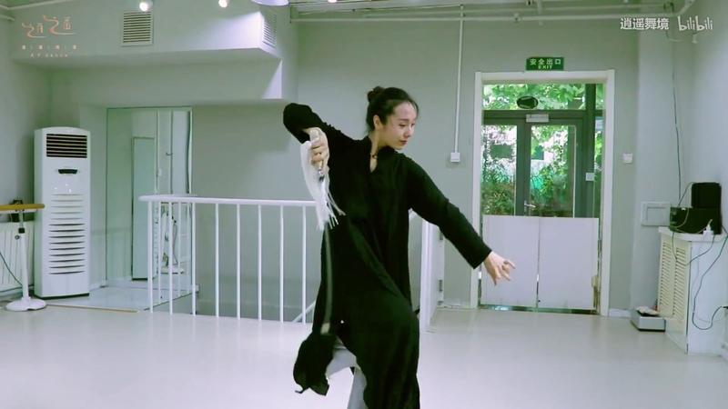 【逍遥舞境】原创古典舞(剑舞)《红尘行》碧林翠竹拔剑舞 朱琴玉箫1998