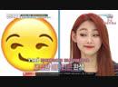 Weekly Idol E364 - Ким Чон Ха I.O.I и SEMINA gugudan русс. саб.