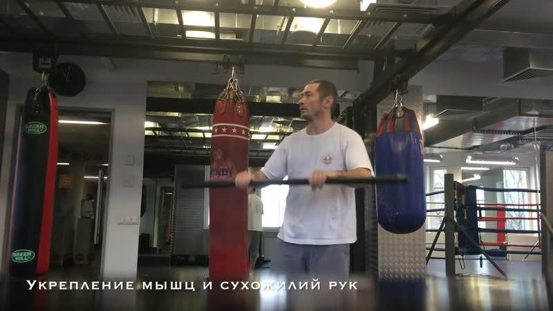 Джамал Ажигирей Укрепление мышц и сухожилий рук