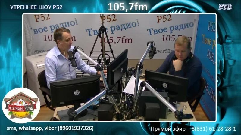 Live: Городец ВКонтакте!