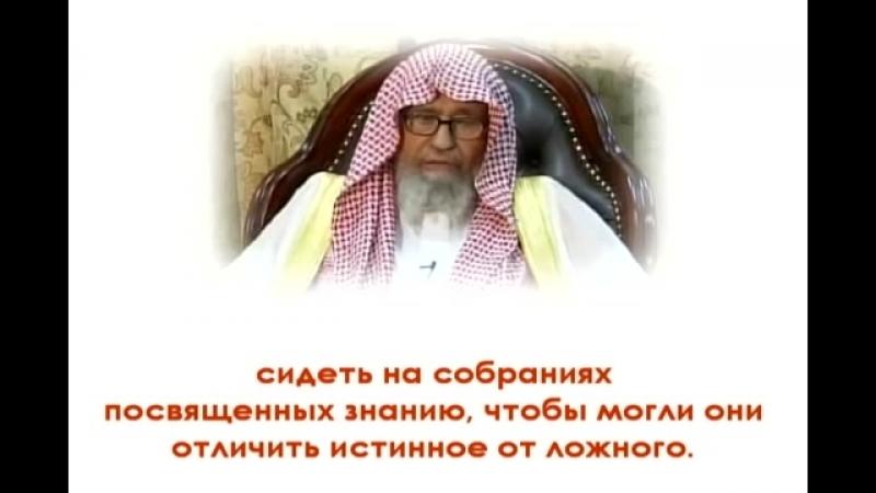 Салих Аль-Фаузан о тех, кто такфирит правителей Саудии