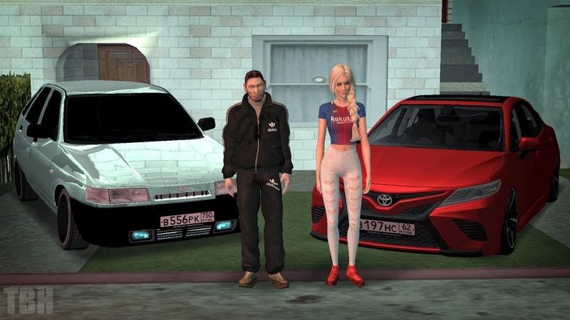 Тима Белорусских - Мокрые кроссы   GTA SA MTA [Клип]