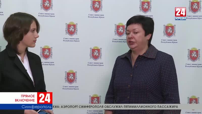 Судьба крымских колледжей. Прямое включение Елены Носковой из Совета министров Республики