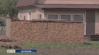 В Вологодской области увеличили компенсацию на приобретение дров и сжиженного газа