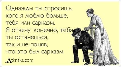 https://pp.userapi.com/c849036/v849036088/e5ccb/KMgwBIcnPRg.jpg