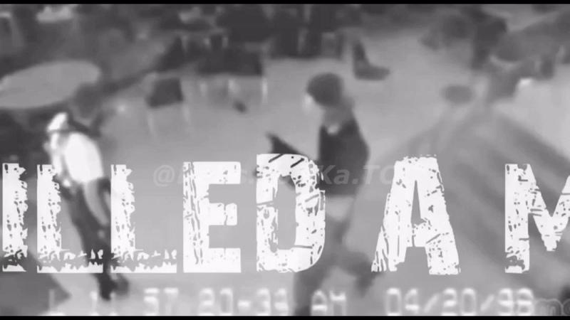 Bohemian Rhapsody DylanSue Klebold Edit
