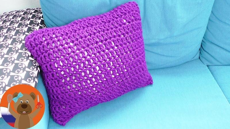 Вязем наволочки для диванных подушек крючком | Декор своими руками | DIY идея