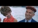 Х/Ф Маленький купальщик / Le Petit baigneur Франция - Италия, 1968 Кинокомедия с Луи де Фюнесом в гл. роли. Полный дубляж.