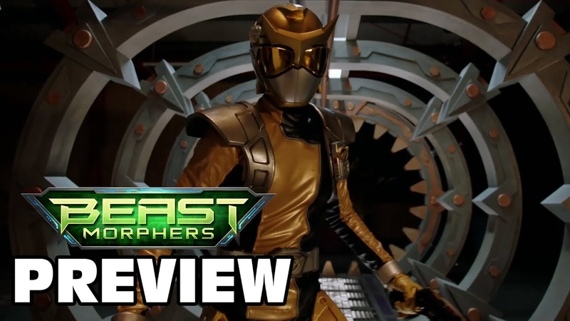 Power Rangers Beast Morphers Gold Ranger Official First Look   Episode 8 Preview The Cybergate Opens