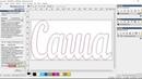 ArtCAM как создать уп для Раскроя букв