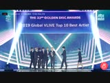 2019 Global V Live Top 10 Best Artist