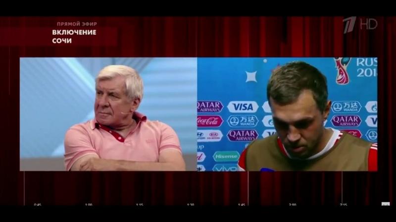 Флеш-интервью Арт ма Дзюбы после матча с...( ЧМ2018) (720p).mp4