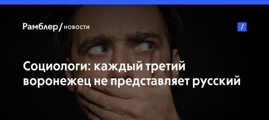 russkiy-lezbi-s-matom