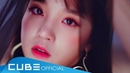 (여자)아이들((G)I-DLE) - '한(一)' M/V Teaser