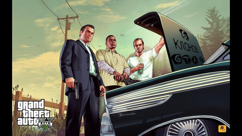 6 клонов GTA 5