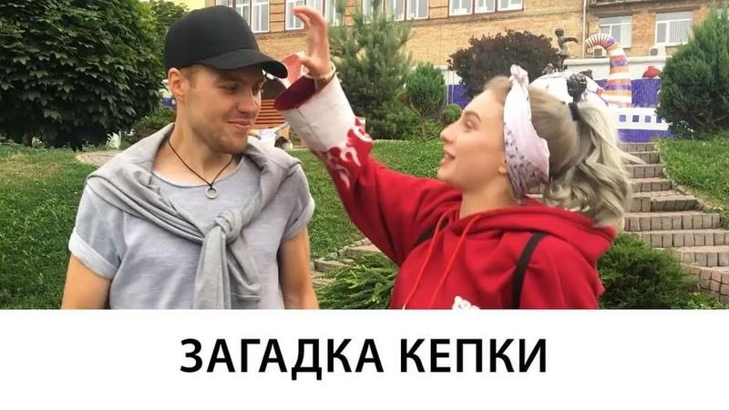 """Анна Сулима on Instagram """"Смотреть до КОНЦА !🤣🤣🤣 Кому-то от отца достаётся машина, а кому-то голова как у @aletinsky 😂 отмечай лысых 🔥 На самых а..."""