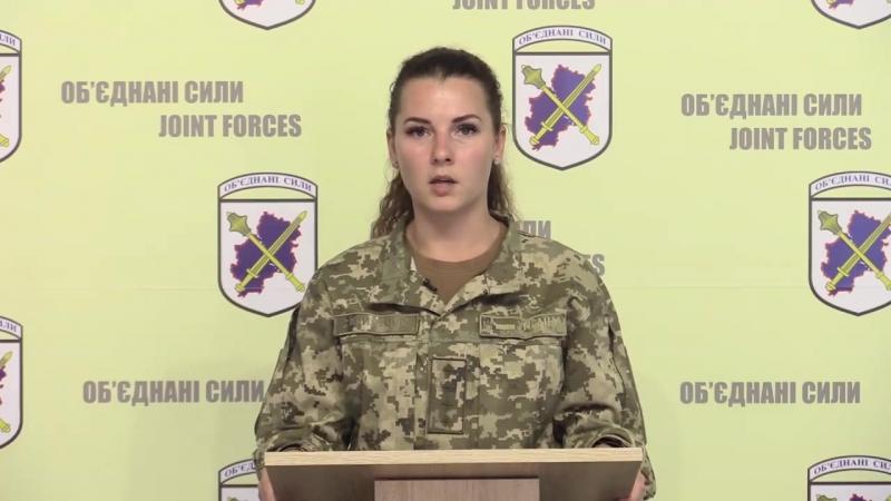 Вікторія Данильчук представник прес центру ООС 19 08 2018