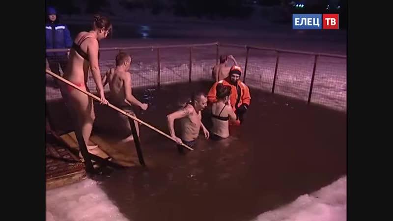 В Ельце отметили праздник Крещения Господня массовым омовением в Быстрой Сосне