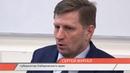 Губернатор Хабаровского края встретился с молодежью региона
